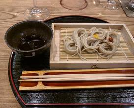 Dinner at Cagen