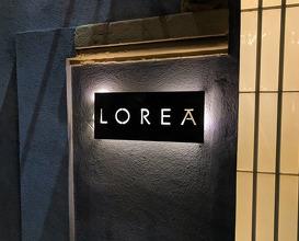 Dinner at Lorea
