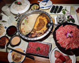 Dinner at Xiang Hotpot NYC