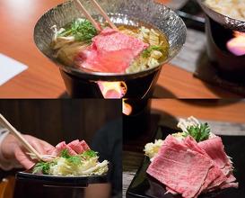 Dinner at KAISEKI YUZU