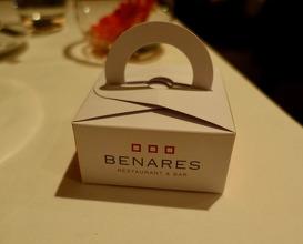 Meal at Benares