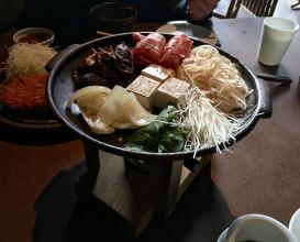 Meal at Sosharu