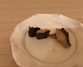 Meal at The Araki