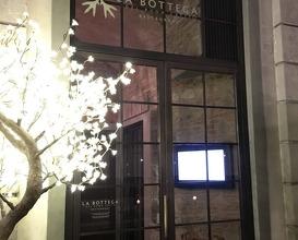 Meal at La Bottega Del Buon Caffè