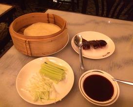 Meal at China Tang