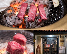 Dinner at 焼肉 石垣島きたうち牧場 浜崎本店