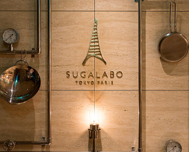 Dinner at Sugalabo Inc.