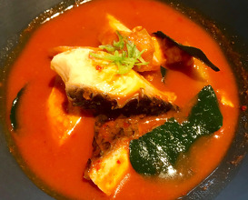 แกงบอน gang bon