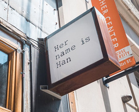 Dinner at Her Name is Han