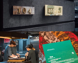 Dinner at Atomix NYC