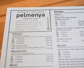 Dinner at Pelmenya