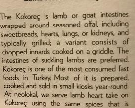 """Lamb Heart """"Kokorec"""""""