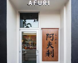 Dinner at AFURI Izakaya