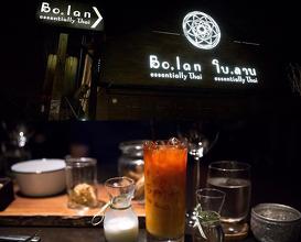 Dinner at Bo.lan