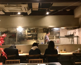 Lunch at Japanese Ramen Noodle Lab Q