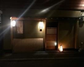 Dinner at Sushisai Wakichi (鮨菜 和喜智)