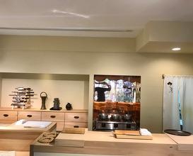 Kitchen and decor