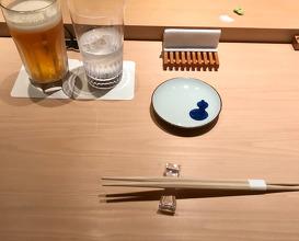 Dinner at Sushi Ikko (鮨 一幸)