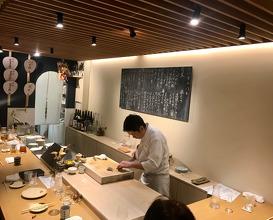 Dinner at Washoku Horai (わしょく 宝来)