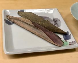 Dinner at 片折 Kataori
