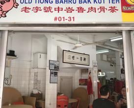Lunch at Old Tiong Bahru Bak Kut Teh