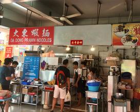 Lunch at Da Dong Prawn Noodles 大東蝦麵