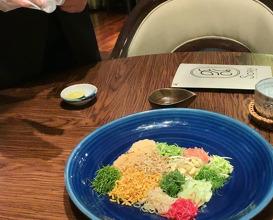 Dinner at Sorn ศรณ์