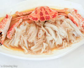 Dinner at Tasting Court Chinese Cuisine
