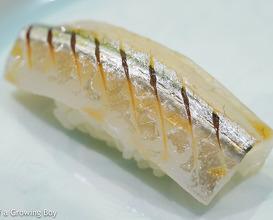 Dinner at Sushi Masuda