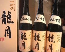 お酒 Orgie at Shuhou