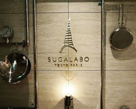 Dinner at SUGALABO (SUGALABO)