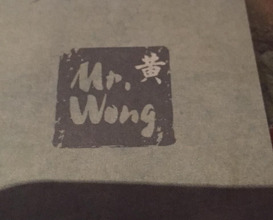 Lunch at Mr. Wong