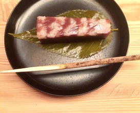 Lunch at Ogata