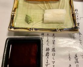Lunch at Tsukimitei