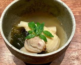 Dinner at Tan (丹)