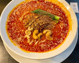 Lunch at 175 ° DENO Dandan Noodles