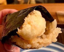Dinner at Kyotenjin Noguchi (京天神 野口)