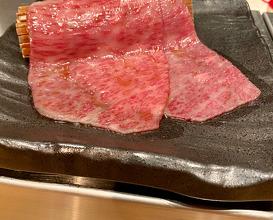 Dinner at Nakahara (炭火焼肉 なかはら)