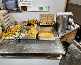 Lunch at Gamou (讃岐うどん がもう)