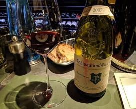 Dinner at Les 110 de Taillevent Paris