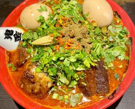 Lunch at Kikanbo