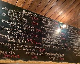 Drinks at La Pioche (ラ ピヨッシュ)