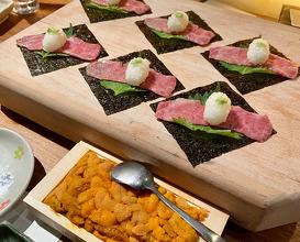 Dinner at Onikudokoro Ginkakuji O-nishi