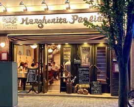 Dinner at Margherita Pagliaccio Kagurazaka