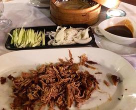 Dinner at Yiuandgabo