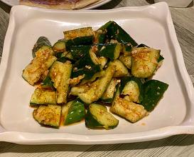 Dinner at Aozora