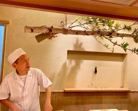 Dinner at Sushidokoro Mekumi (すし処 めくみ)