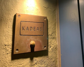 Dinner at kadeau