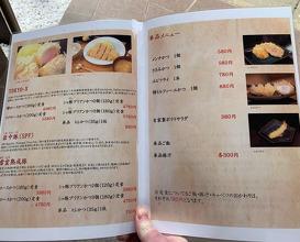 Dinner at とんかつ成蔵