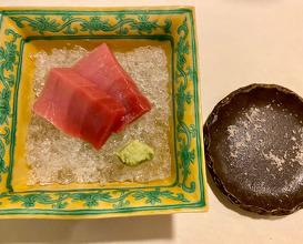 Dinner at Kanda (かんだ)